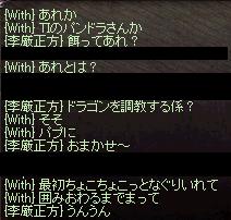 げんうぃー3