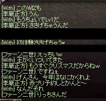 げんうぃー4