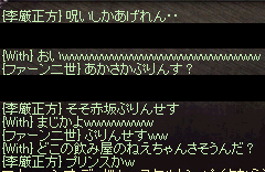 げんうぃー5
