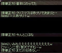 げんうぃー6