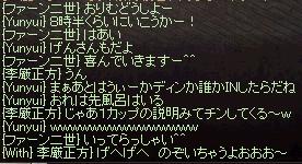 げんうぃー7