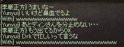げんうぃー8