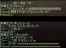 げんうぃー9