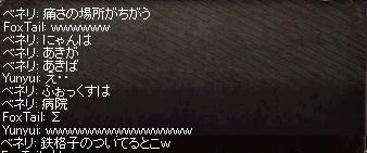 ようせいさん2