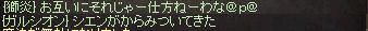 ちえん毛4