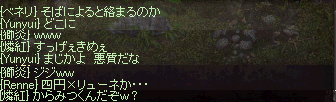 ちえん毛5