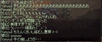 ちえん毛7