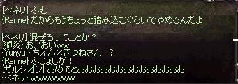 ちえん毛9