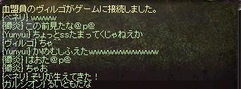 ちえん毛13