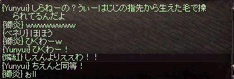 ちえん毛14