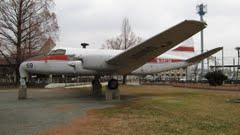 貝塚公園飛行機