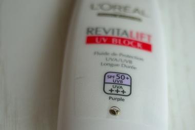 ロレアルの「リバイタリフト UV ブロック」