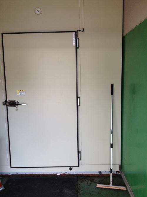 丸久冷蔵庫