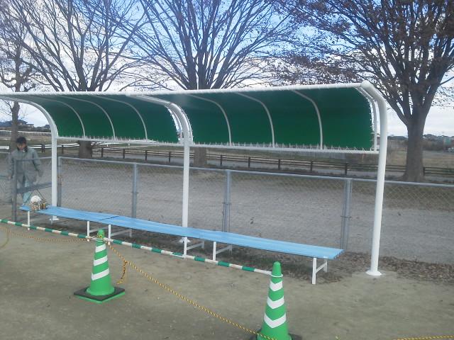 野球場ベンチテント 003