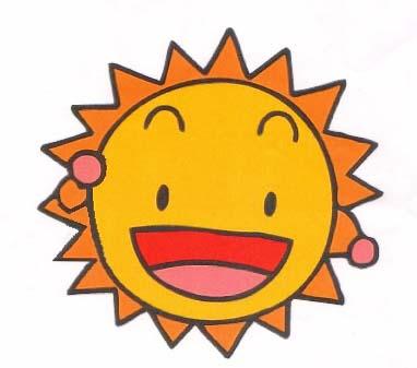 太陽の子切