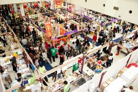 地域力宣言2012 ニッポン全国物産展 in 池袋サンシャインシティ