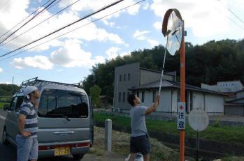 作州津山商工会久米支部青年部カーブミラー清掃ボランティア