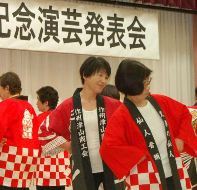 作州津山商工会女性部久米支部津山市久米公民館落成式久米仙人踊り
