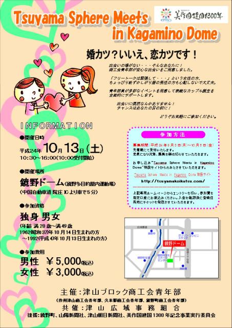 leaflet_r.jpg