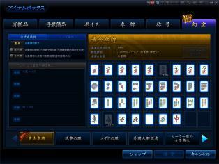 JRMSS-20121029_123312.jpg