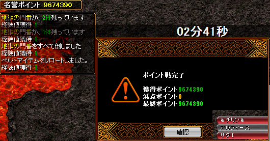 2012052201.png