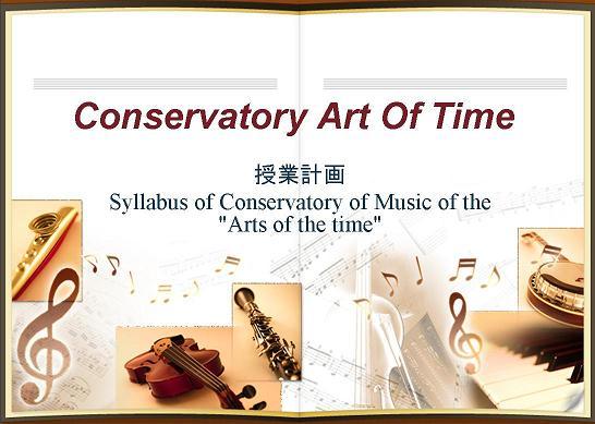 conservatory-ArtofTime3.jpg