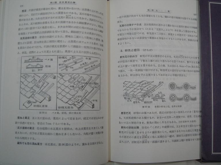goro02.jpg