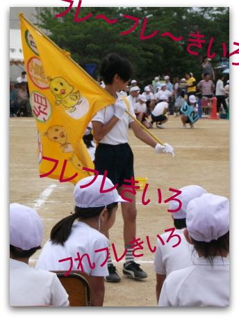運動会 3