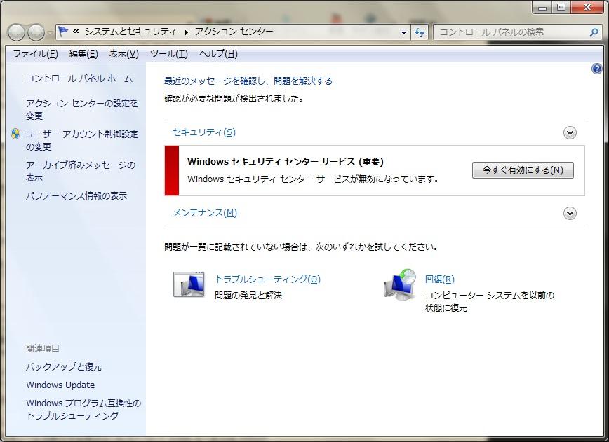 20120426153000c63.jpg