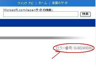 20120807164503575.jpg