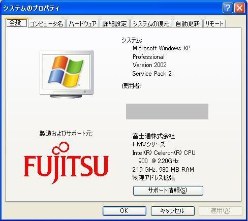 20120807165041ce4.jpg