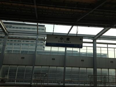 s-IMG_4601.jpg