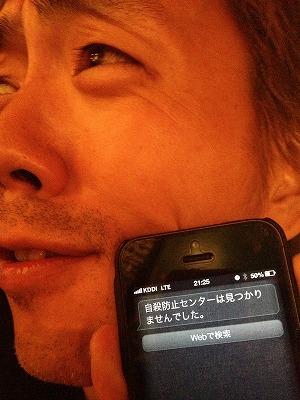 s-IMG_8320.jpg