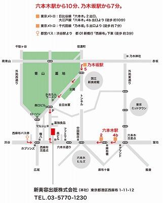 s-map_01.jpg