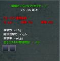 キャプチャ バレー増幅大刀3%s2
