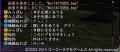 13thtsukiyomi4-3.jpg