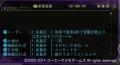 13thtsukiyomi6-9.jpg