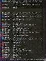 13thtsukiyomisyuugou14.jpg