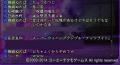 2014wakame-2.jpg