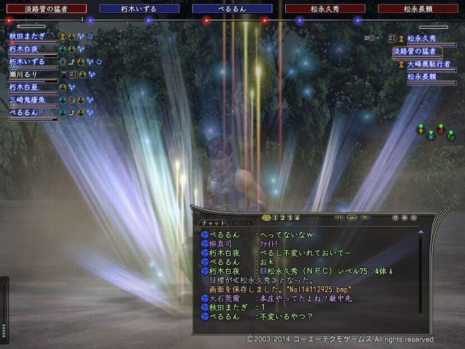 2014wakame-8.jpg