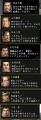 2014wakame-settsuizumi.jpg