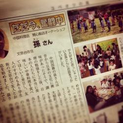 sunsan_convert_20120719161631.jpg