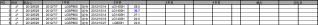 スクリーンショット 2012-10-28 16.49.57