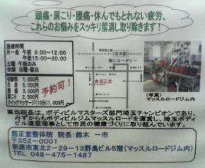NEC_0310.jpg