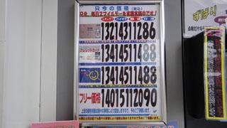 120804-gas.jpg