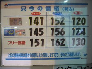 121014-gas.jpg