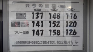 121124-gas.jpg