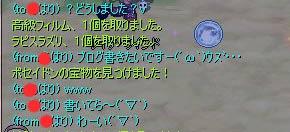 ブログ好き過ぎぃー!w