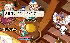 114→121