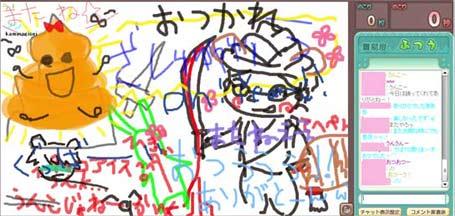 お絵描きの森3